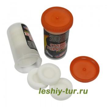 Сухое горючее в пластиковом пенале