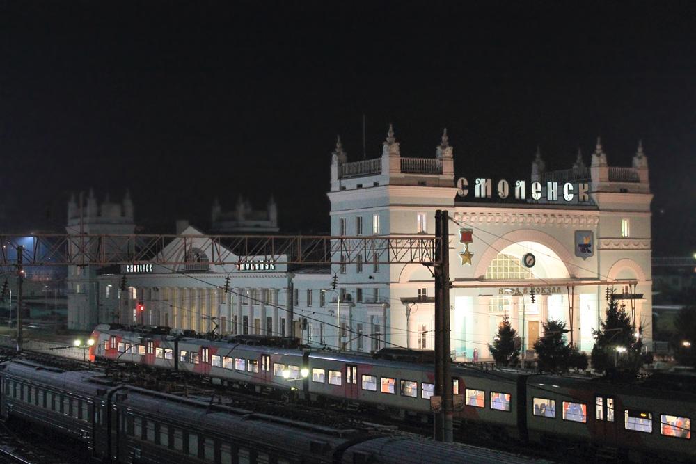 Смолнский вокзал