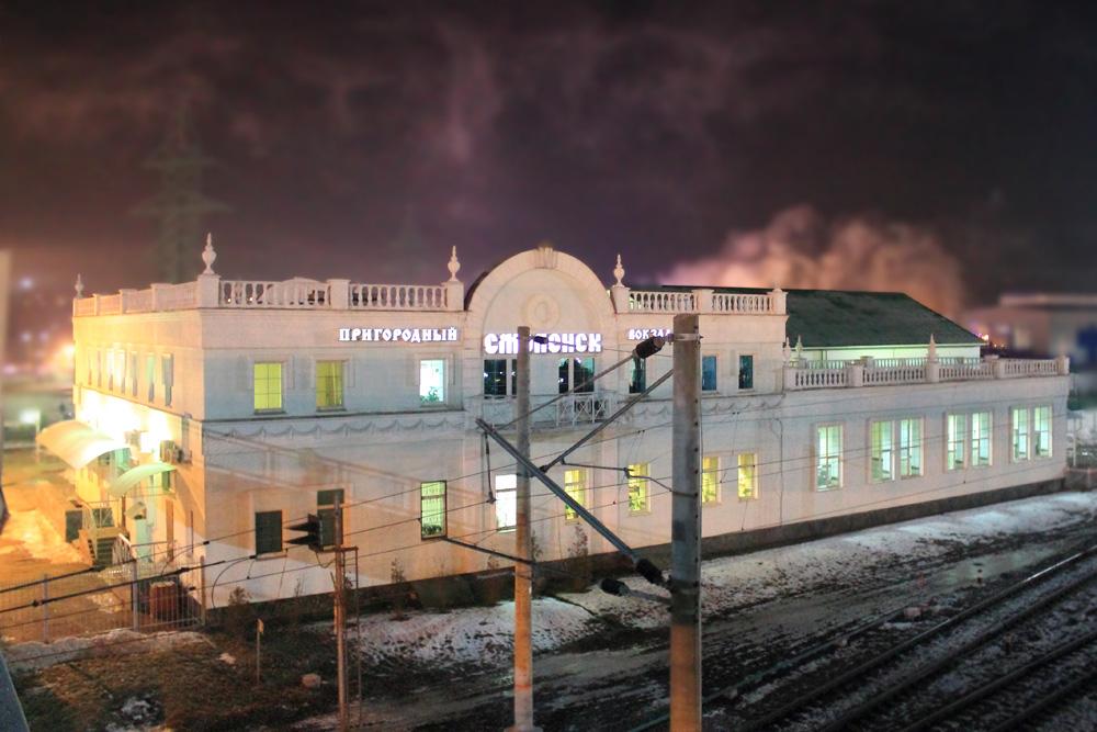 Смоленский вокзал ночью